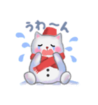雪だるまネコさん 2(個別スタンプ:26)