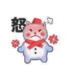 雪だるまネコさん 2(個別スタンプ:27)