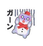 雪だるまネコさん 2(個別スタンプ:28)