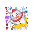 雪だるまネコさん 2(個別スタンプ:32)