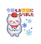 雪だるまネコさん 2(個別スタンプ:34)
