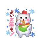 雪だるまネコさん 2(個別スタンプ:35)