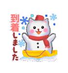 雪だるまネコさん 2(個別スタンプ:36)