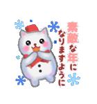 雪だるまネコさん 2(個別スタンプ:38)