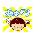 おかっぱちゃん~使える日常会話~(個別スタンプ:01)