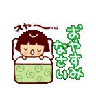 おかっぱちゃん~使える日常会話~(個別スタンプ:02)