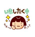 おかっぱちゃん~使える日常会話~(個別スタンプ:03)