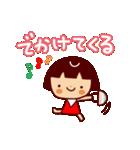 おかっぱちゃん~使える日常会話~(個別スタンプ:04)