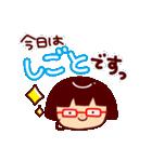 おかっぱちゃん~使える日常会話~(個別スタンプ:06)