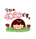 おかっぱちゃん~使える日常会話~(個別スタンプ:07)