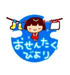 おかっぱちゃん~使える日常会話~(個別スタンプ:08)