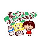 おかっぱちゃん~使える日常会話~(個別スタンプ:12)