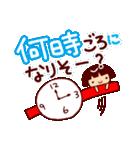 おかっぱちゃん~使える日常会話~(個別スタンプ:18)