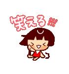 おかっぱちゃん~使える日常会話~(個別スタンプ:30)