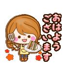 おとなカノジョ2★実用的!大人可愛い秋冬(個別スタンプ:01)