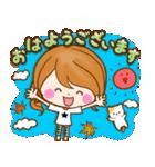 おとなカノジョ2★実用的!大人可愛い秋冬(個別スタンプ:02)