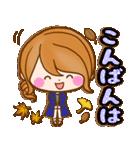 おとなカノジョ2★実用的!大人可愛い秋冬(個別スタンプ:04)
