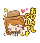 おとなカノジョ2★実用的!大人可愛い秋冬(個別スタンプ:05)