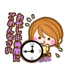 おとなカノジョ2★実用的!大人可愛い秋冬(個別スタンプ:06)