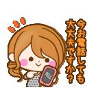 おとなカノジョ2★実用的!大人可愛い秋冬(個別スタンプ:07)