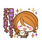 おとなカノジョ2★実用的!大人可愛い秋冬(個別スタンプ:08)