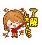 おとなカノジョ2★実用的!大人可愛い秋冬(個別スタンプ:10)