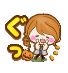 おとなカノジョ2★実用的!大人可愛い秋冬(個別スタンプ:12)