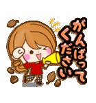 おとなカノジョ2★実用的!大人可愛い秋冬(個別スタンプ:13)