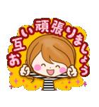 おとなカノジョ2★実用的!大人可愛い秋冬(個別スタンプ:14)