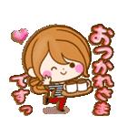 おとなカノジョ2★実用的!大人可愛い秋冬(個別スタンプ:15)