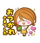 おとなカノジョ2★実用的!大人可愛い秋冬(個別スタンプ:16)