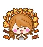 おとなカノジョ2★実用的!大人可愛い秋冬(個別スタンプ:17)
