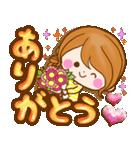 おとなカノジョ2★実用的!大人可愛い秋冬(個別スタンプ:18)