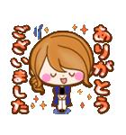おとなカノジョ2★実用的!大人可愛い秋冬(個別スタンプ:19)