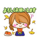 おとなカノジョ2★実用的!大人可愛い秋冬(個別スタンプ:20)