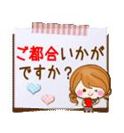 おとなカノジョ2★実用的!大人可愛い秋冬(個別スタンプ:21)