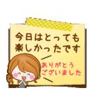 おとなカノジョ2★実用的!大人可愛い秋冬(個別スタンプ:22)