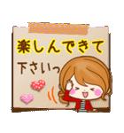 おとなカノジョ2★実用的!大人可愛い秋冬(個別スタンプ:23)