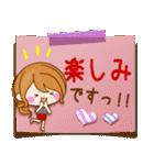 おとなカノジョ2★実用的!大人可愛い秋冬(個別スタンプ:24)