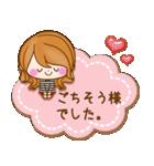 おとなカノジョ2★実用的!大人可愛い秋冬(個別スタンプ:25)