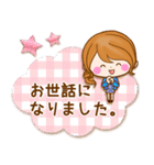 おとなカノジョ2★実用的!大人可愛い秋冬(個別スタンプ:26)