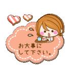 おとなカノジョ2★実用的!大人可愛い秋冬(個別スタンプ:27)