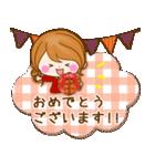 おとなカノジョ2★実用的!大人可愛い秋冬(個別スタンプ:28)