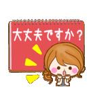 おとなカノジョ2★実用的!大人可愛い秋冬(個別スタンプ:29)