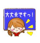 おとなカノジョ2★実用的!大人可愛い秋冬(個別スタンプ:30)