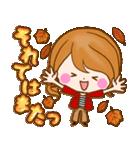 おとなカノジョ2★実用的!大人可愛い秋冬(個別スタンプ:31)