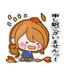 おとなカノジョ2★実用的!大人可愛い秋冬(個別スタンプ:34)