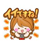 おとなカノジョ2★実用的!大人可愛い秋冬(個別スタンプ:35)