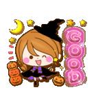 おとなカノジョ2★実用的!大人可愛い秋冬(個別スタンプ:36)