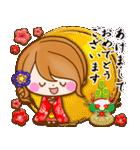 おとなカノジョ2★実用的!大人可愛い秋冬(個別スタンプ:38)